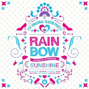 RAINBOW - VOL.1 PART.2 [RAINBOW SYNDROME]|shop-11