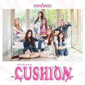 SONAMOO -  CUSHION 2ND MINI ALBUM (STANDARD VER.)|shop-11