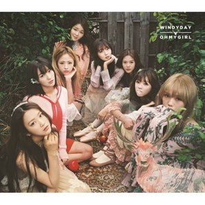 OH MY GIRL - WINDY DAY 3RD MINI ALBUM REPACKAGE shop-11