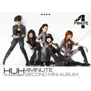4MINUTE - HIT YOUR HEART (MINI ALBUM VOL.2)|shop-11