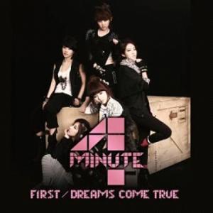 4MINUTE - FIRST / DREAMS COME TRUE (TOKYO A VERSION)|shop-11