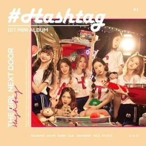 HASH TAG - THE GIRL NEXT DOOR (1ST MINI ALBUM)|shop-11
