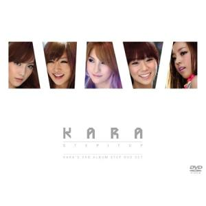 KARA SPECIAL DVD  STEP IT UP|shop-11