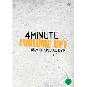 4MINUTE - [VOLUME UP] ON/OFF SPECIAL DVD (2 DISC)|shop-11