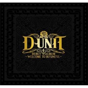 D-UNIT - VOL.1 [WELCOME TO BUSINESS]|shop-11