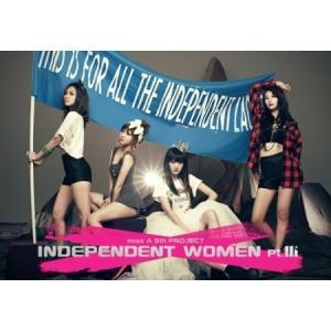MISS A - THE 5TH PROJECT (MINI ALBUM)|shop-11