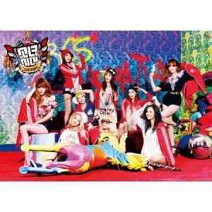 GIRLS GENERATION - I GOT A BOY 4TH ALBUM shop-11