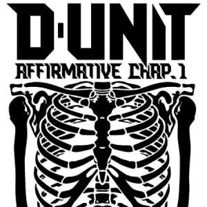 D-UNIT - VOL.2 [AFFIRMATIVE CHAPTER 1]|shop-11