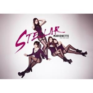 STELLAR - MARIONETTE (1ST MINI ALBUM)|shop-11