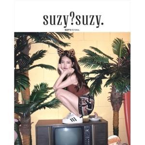SUZY -  PHOTO BOOK SUZYSUZY. [VER.A]|shop-11