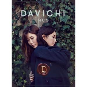 DAVICHI - DAVICHI HUG MINI ALBUM|shop-11
