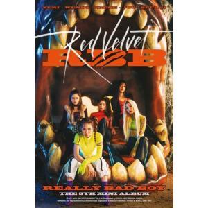 RED VELVET RBB 5TH MINI ALBUM【先着ポスター丸め】【レビューで生写真5種】【送料無料】|shop-11