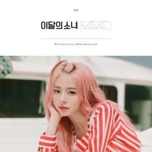 今月の少女 VIVI SINGLE ALBUM shop-11