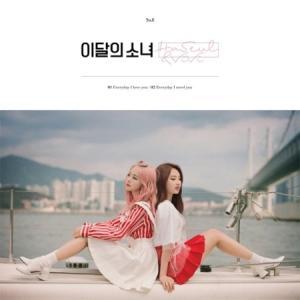 今月の少女 HASEUL & VIVI SINGLE ALBUM shop-11