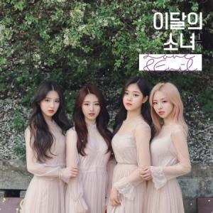 今月の少女 1/3 LOVE & EVIL 1ST MINI ALBUM REPACKAGE B STANDARD|shop-11