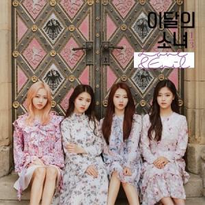 今月の少女 1/3 LOVE & EVIL 1ST MINI ALBUM REPACKAGE A LIMITED EDITION|shop-11