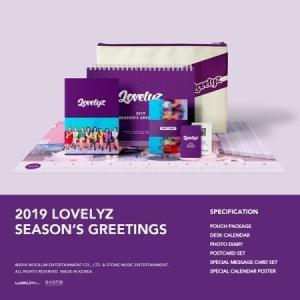 LOVELYZ - 2019 SEASON GREETING【レビューで生写真5種】【送料無料】|shop-11