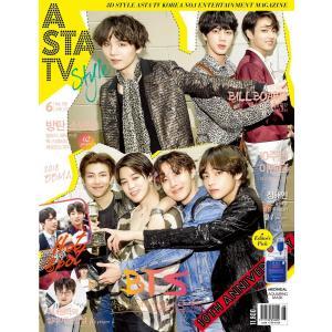 2018年 6月号 AstaTV 120号 BTS アスタ TV 防弾少年団 画報 インタビュー Korean Magazine 韓国 雑誌 マガジン【レビューで生写真5枚|送料無料】|shop-11
