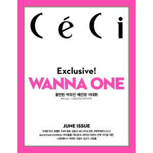 2018年 6月号 CECI WANNA ONE 画報 インタビュー 韓国 雑誌 マガジン【レビューで生写真5枚】|shop-11