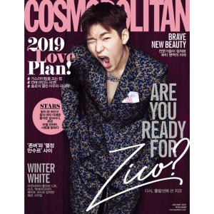 2019年 1月号 COSMOPOLITAN ZICO 画報インタビュー 韓国 雑誌 マガジン Korean Magazine 【レビューで生写真5枚】|shop-11