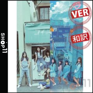 DIA YOLO 2ND ALBUM ダイアー 2集 アルバム【先着ポスター丸め|レビューで生写真5枚|宅配便】|shop-11