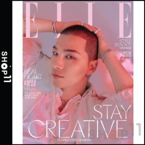 【韓国版】 雑誌 2018年 4月号 ELLE SOL TAE YANG テヤン 画報インタビュー【レビューで生写真5枚|送料無料】|shop-11