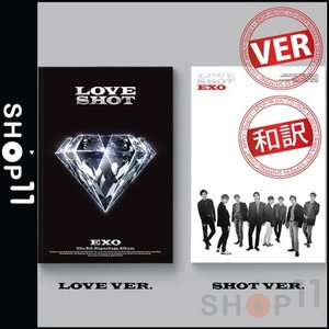 【VER選択】【全曲和訳】EXO LOVE SHOT 5TH REPACKAGE エクソー 5集 リパッケージ【送料無料】|shop-11