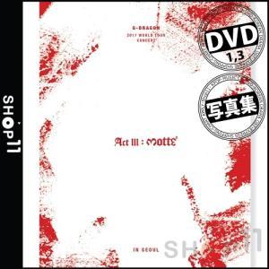 【DVD|1,3】BIGBANG2017 G DRAGON CONCERT ACT III, M.O.T.T.E IN SEOUL DVD MOTTE G-DRAGON 写真集【レビューで生写真5枚|宅配便】|shop-11
