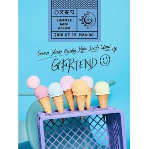 G FRIEND SUMMER MINI ALBUM ガールフレンド 夏 ミニ アルバム【レビューで生写真5枚|送料無料】|shop-11