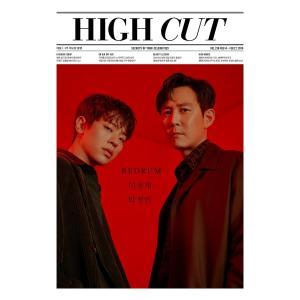 2019年 3月号 HIGH CUT PARK JUNG MIN 画報インタビュー 韓国 雑誌 マガジン Korean Magazine【レビューで生写真5枚】|shop-11