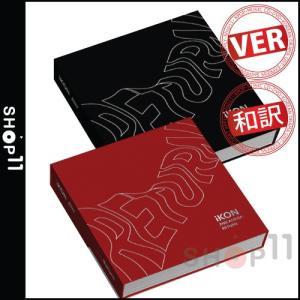 【先予約】【VER選択】【タイトル和訳】iKON RETUR...
