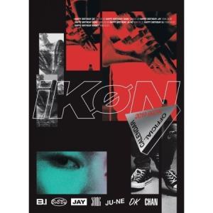 【優先予約】【2019 カレンダー】iKON 2019 OFFICIAL CALENDAR アイコン 2019年 カレンダー【レビューで生写真5枚|宅配便】|shop-11