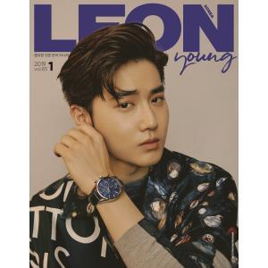 2019年 1月号 LEON EXO SUHO エクソー スホ 画報インタビュー 韓国 雑誌 マガジン Korean Magazine 【レビューで生写真5枚】|shop-11