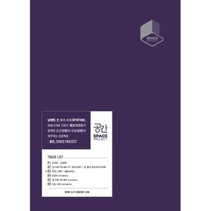 NAM TAE HYUN KHUN WEI BITTO LEO SOULSTAR - SPACE PROJECT ALBUM ナム テヒョン VIXX レオ【宅配便】|shop-11