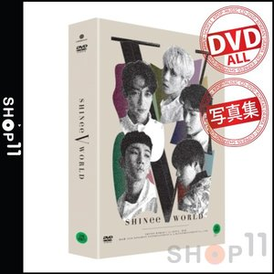 【ALL|日本語字幕】SHINEE WORLD V IN SEOUL DVD シャイニー ワールド 5 【JONG HYUN出演|先着ポスター保証|配送特急便|レビューで生写真10枚】|shop-11
