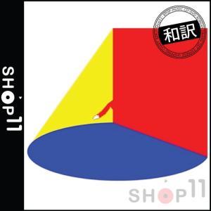 【全曲和訳】SHINEE The Story of Light EPILOGUE シャイニー 正規 6集 合本 【先着ポスター丸め】【レビューで生写真5枚】【宅配便】