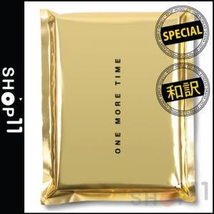 【限定盤】SUPER JUNIOR ONE MORE TIME SPECIAL MINI ALBUM スーパージュニア ミニ アルバム【先着ポスター丸め|レビューで生写真5枚】