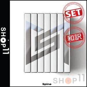 【韓国盤 8種セット 全曲和訳】SuperM 1st Mini Album SUPER M スーパー...