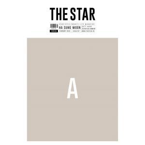 【先予約】2019年 2月号 THE STAR WANNA ONE : HA SUNG WOON 画報インタビュー 韓国 雑誌 マガジン Korean Magazine【レビューで生写真5枚】|shop-11