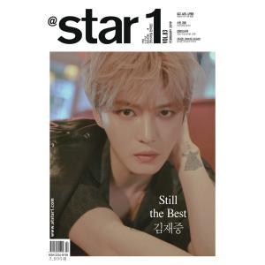 【先予約】2019年 2月号 @STAR1 JYJ KIM JAE JOONG 画報インタビュー 韓国 雑誌 マガジン Korean Magazine|shop-11