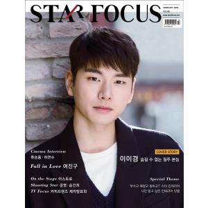 2019年 3月号 STAR FOCUS ASTRO 画報 インタビュー 韓国 雑誌 マガジン Korean Magazine【レビューで生写真5枚】|shop-11