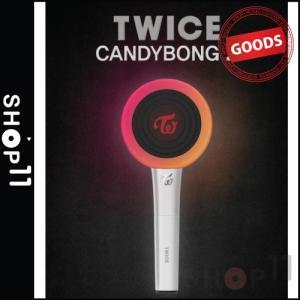 【★即日発送★】TWICE CANDY BONG Z LIGHT STICK トワイス ツワイス ペン ライト 応援 グッズ 【レビューで生写真5枚|送料無料】|shop-11