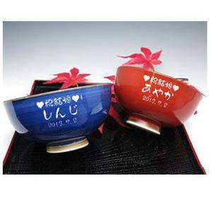 名入れ 有田焼 彫刻茶碗・湯呑み おかめひょっとこ 夫婦ペアセット 母の日 敬老の日|shop-adex|05