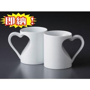 有田焼 ハート型マグカップ 白磁 マグカップ |shop-adex