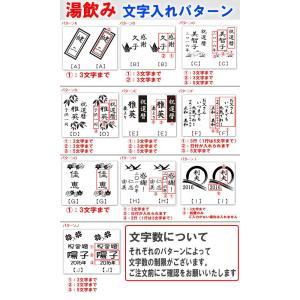 名入れ 有田焼 彫刻 茶碗・湯呑み 菊地紋 赤 父の日 ギフト プレゼント 母の日|shop-adex|03