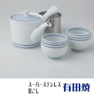 急須セット 有田焼 白磁渦 茶器セット湯呑み2個付き スーパーステンレス茶こし SS急須 shop-adex