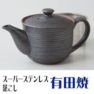 ポット 有田焼 黒千段 スーパーステンレス茶こし SSポット shop-adex