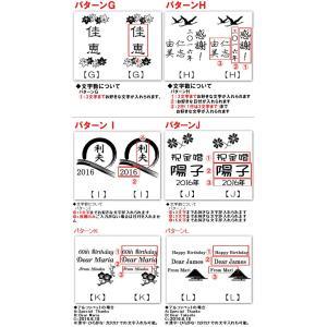 名入れ 有田焼 彫刻湯のみ 菊池紋 青 父の日 母の日 還暦祝い|shop-adex|03