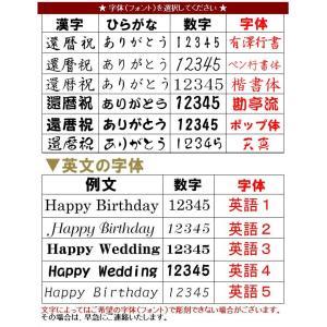 名入れ 有田焼 彫刻湯のみ 菊池紋 青 父の日 母の日 還暦祝い|shop-adex|04