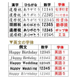 名入れ 有田焼 彫刻湯のみ 菊池紋 夫婦セット 父の日 母の日 還暦祝い 結婚祝い 敬老の日 プレゼント shop-adex 04